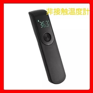 [新品未使用]   非接触温度計 ワンタッチ測定