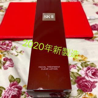 SK-II - (エスケーツー)クリア ローション 230mL 正規品 送料無料