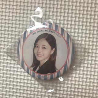 ノギザカフォーティーシックス(乃木坂46)の白石麻衣 / 缶バッジ(アイドルグッズ)