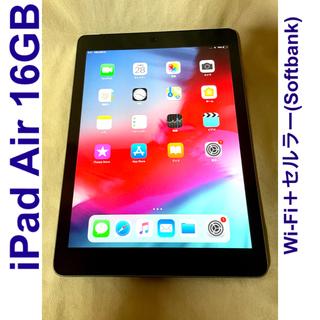 アイパッド(iPad)のiPad Air 16G A1475 Wi-Fi + cellular(SB)(タブレット)