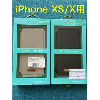ケイトスペードニューヨーク(kate spade new york)の【新品】iPhone XS/X用 ブックタイプケース kate spade 2点(iPhoneケース)
