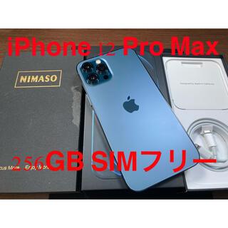 iPhone - iPhone 12 Pro Max パシフィックブルー 256GB SIMフリー