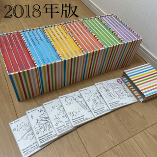 新品未開封あり ワールドワイドキッズ  DVD CD