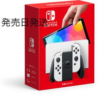 Nintendo Switch - ニンテンドーSwitch 有機ELモデル ホワイト 白