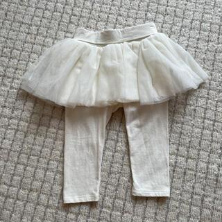 ベビーギャップ(babyGAP)のBabyGap チュールスカート(スカート)