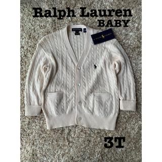 ラルフローレン(Ralph Lauren)の⭐️美品‼︎⭐️ラルフローレンベビー⭐️ハンドメイド/ニットカーディガン 3T(ニット)