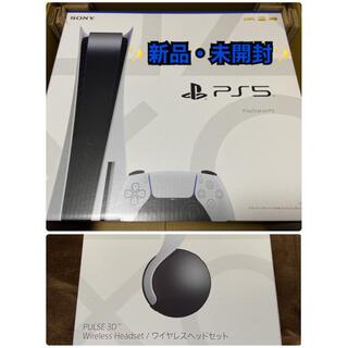 PlayStation - 【新品・未開封❗️】PS5本体+純正ワイヤレスヘッドセット