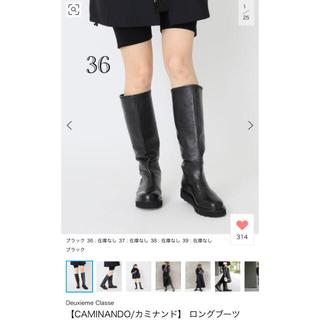 DEUXIEME CLASSE - Deuxieme Classe☆CAMINANDO ロングブーツ 36