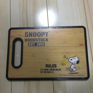 カッティングボード(まな板)(数日限定価格)