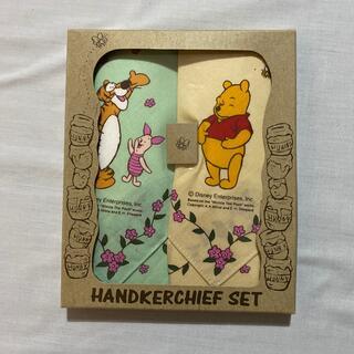Disney - プーさん ハンカチ 未使用品 2枚入り #1106