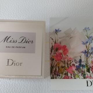 Christian Dior - 新  ミスディオール  オードゥ  パルファン  30mI