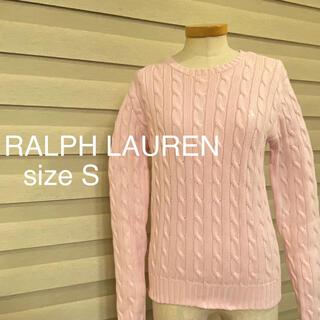 ラルフローレン(Ralph Lauren)のラルフローレン RALPHLAUREN ケーブル ニット セーター クルーネック(ニット/セーター)
