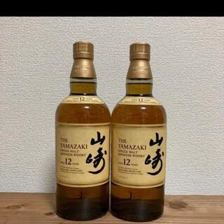 サントリー - 山崎12年 2本