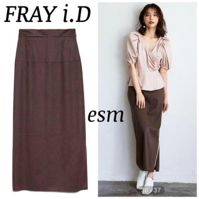 FRAY I.D(フレイアイディー)のFRAY I.D フレイアイディー   サイドスリットスウェードスカート レディースのスカート(ロングスカート)の商品写真