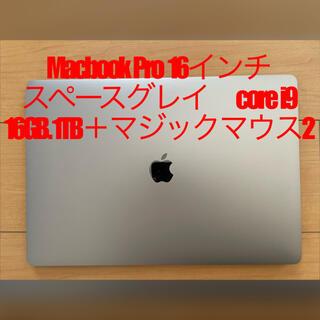 Apple - MacBook Pro16インチCorei9/16GB/1TB+マジックマウス2