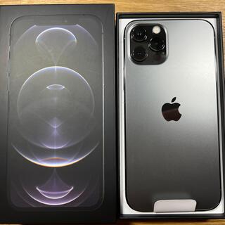 Apple - iPhone 12 Pro グラファイト 256GB SIMフリー アップルケア