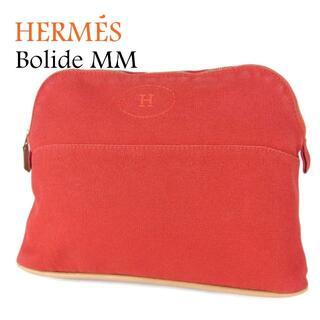 エルメス(Hermes)のエルメス ボリード MM Hロゴ キャンバス コスメ ポーチ ミニ バッグ (ポーチ)