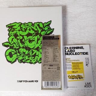 特典付き CLEANING LABO「温れ落ち度」(初回限定盤) Blu-ray