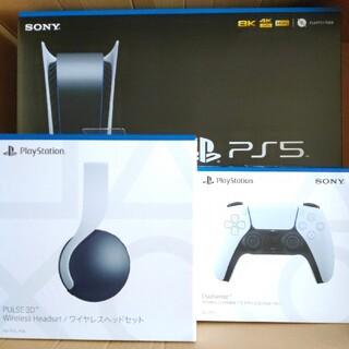 PlayStation - PS5 プレイステーション5 デジタルエディション ヘッドセットコントローラー