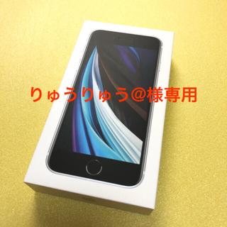 Apple - iPhone SE 第2世代 128GB