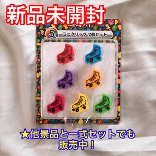 キスマイフットツー(Kis-My-Ft2)のキスマイくじ セブンイレブン一番くじ ミニクリップセット(アイドルグッズ)