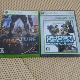エックスボックス360(Xbox360)のフラクチャー・ゴーストリコン 2本セット(家庭用ゲームソフト)