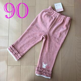 coeur a coeur - クーラクール✳︎新品 タグ付き コーデュロイ 裾フリル パンツ90