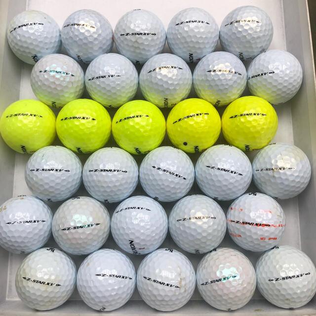 Srixon(スリクソン)のロストボール スリクソンZ-Star XV30個 スポーツ/アウトドアのゴルフ(その他)の商品写真