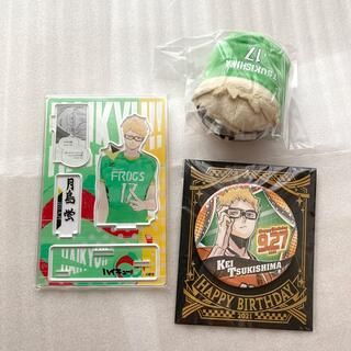 集英社 - ハイキュー‼︎    月島蛍 バースデイ缶バッジ アクリルスタンド
