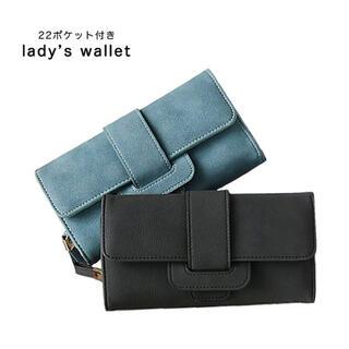 長財布 財布 レディース長財布 レディース 可愛い かわいい 大人 マット