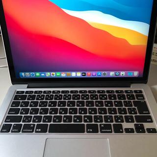 Apple - MacBook Pro Retina 13インチEarly 2015 1TB