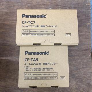 パナソニック(Panasonic)の【まるお様専用ページ】(その他)