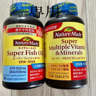 オオツカセイヤク(大塚製薬)のネイチャーメイド2種類 マルチミネラル&フィッシュオイル(ビタミン)