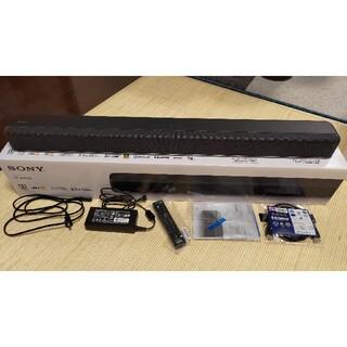 SONY - HT-X8500 ソニー SONY サウンドバー ホームシアター