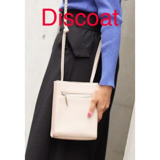 Discoat - discoat バッグ スクエア ショルダー ベージュ きれいめ カジュアル