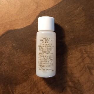 アルビオン(ALBION)のフローラドリップ 6.0ml 化粧液 エクシア アルビオン(化粧水/ローション)