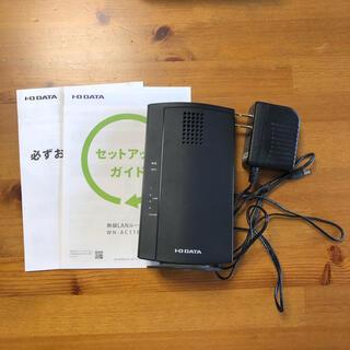 アイオーデータ(IODATA)のI-O DATA/無線LANルーター(PC周辺機器)