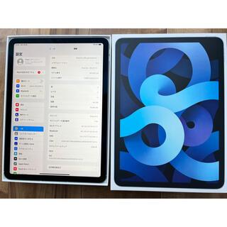 Apple - iPad Air 4 wi-fi+セルラー64GBモデル 国内SIMフリー版