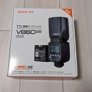 Nikon - Godox V860ii Nikon用