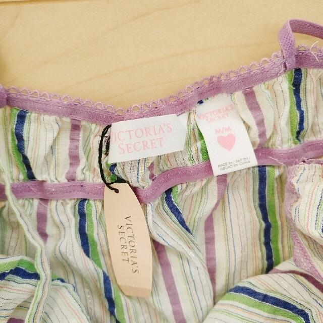 Victoria's Secret(ヴィクトリアズシークレット)のビクトリアシークレット 部屋着セットアップ (新品・未使用・タグつき) レディースのルームウェア/パジャマ(ルームウェア)の商品写真