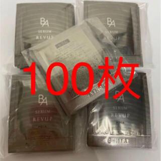 POLA - POLA BA セラム レブアップ 美容液 サンプル 0.4ml×100枚