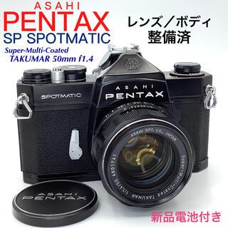 ペンタックス(PENTAX)のアサヒペンタックス SP SPOTMATIC/TAKUMAR 50mm f1.4(フィルムカメラ)
