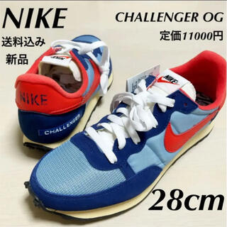 NIKE - 定価11000円★NIKE チャレンジャー★運動靴★28cm