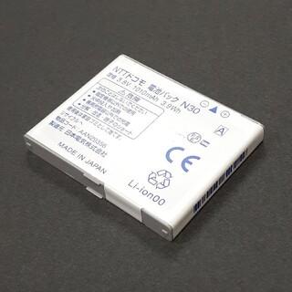 エヌティティドコモ(NTTdocomo)のNTTドコモ純正電池パック N30 AAN29356 N-01Eで充電チェック済(バッテリー/充電器)