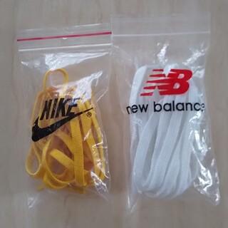 New Balance - 未使用 スニーカー 靴ひも ナイキ ニューバランス