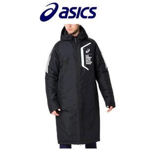 アシックス(asics)の新品 アシックス LIMO中綿ロングコート 2031A891(ウェア)