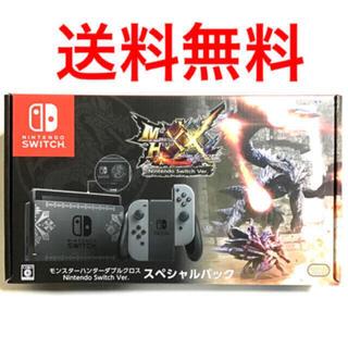 Nintendo Switch - Nintendo Switch モンスターハンターダブルクロス スペシャルパック