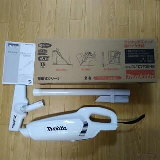 Makita - マキタ クリーナー CL107FDSHW  充電器無し 互換バッテリー付