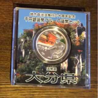 地方自治法施行60周年記念 千円銀貨幣プルーフ貨幣 大分県(貨幣)