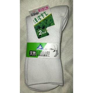 Atsugi - ホワイトソックス スクールソックス 2足組 22~24cm